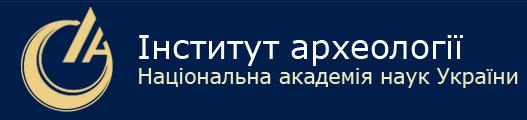 Інститут археології НАН України